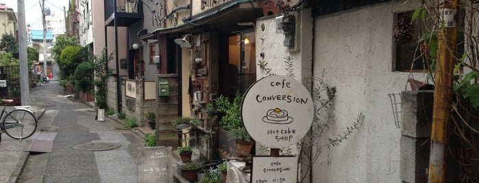 cafe conversion 千住2丁目店 is one of とりあえずメモ.