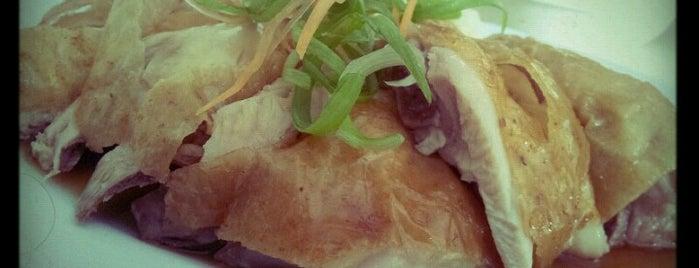 Restoran Hainanese (Chicken Rice) is one of Makan @ PJ/Subang (Petaling) #7.