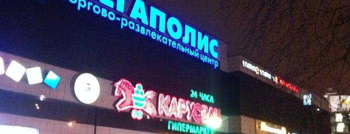 ТРЦ «Мегаполис» is one of Сохраненные.