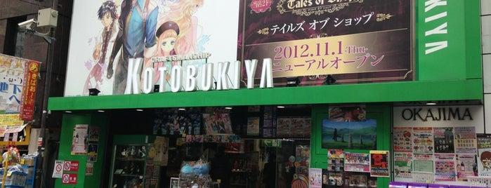 Craftsmanship Kotobukiya is one of 東京.