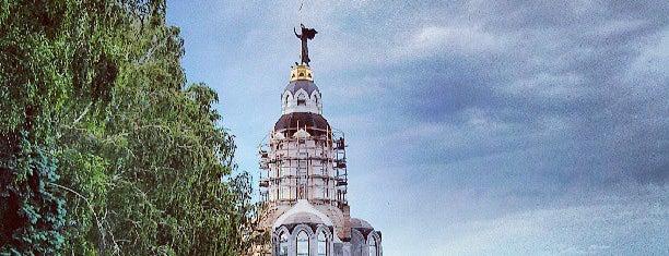 Храм в честь Собора Святого Иоанна Крестителя is one of Днепропетровск.