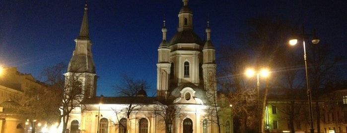 Церковь Трех Святителей is one of Православный Петербург/Orthodox Church in St. Pete.