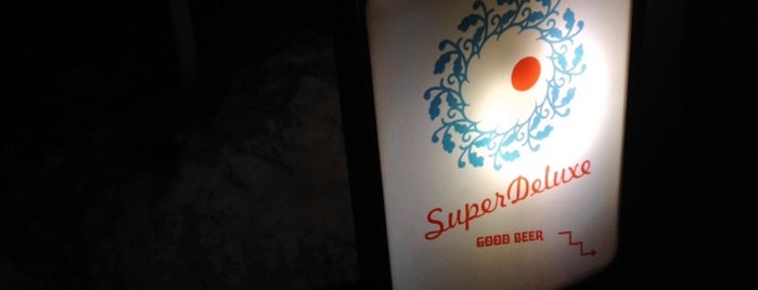 Super Deluxe is one of Clubs & Music Spots venues in Tokyo, Japan.