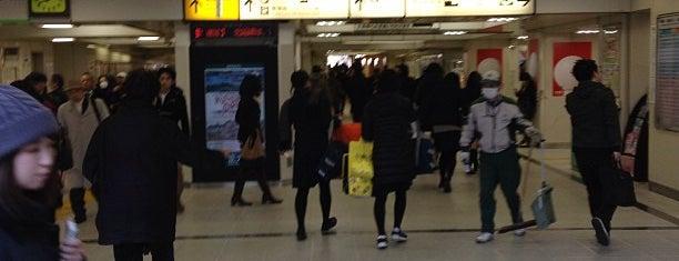 JR Shibuya Station is one of 駅.