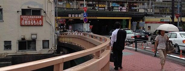 Iidabashi Bridge is one of 遠く.