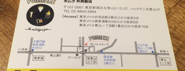 POMMEKE 外苑前店 is one of Deals!.