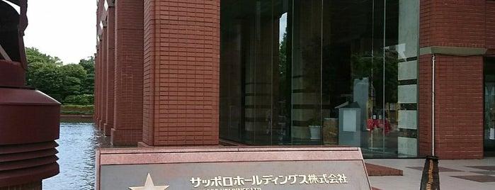 サッポロビール 株式会社 本社 is one of whatwhat_i_do.