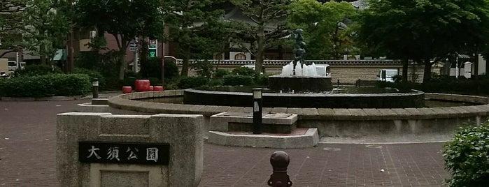 大須公園 is one of ひとりたび×名古屋.