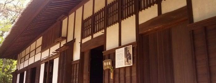 東京国立博物館 柳瀬荘 is one of Jpn_Museums2.