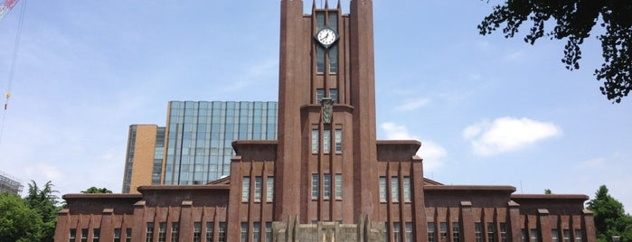 University of Tokyo Hongo Campus is one of Adventure spots.