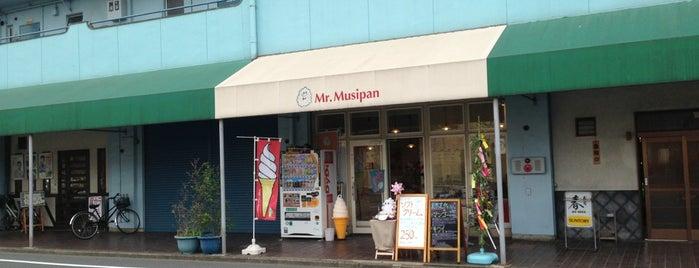 ミスタームシパン(Mr.Musipan) 高倉町店 is one of さっしーのお気に入り.