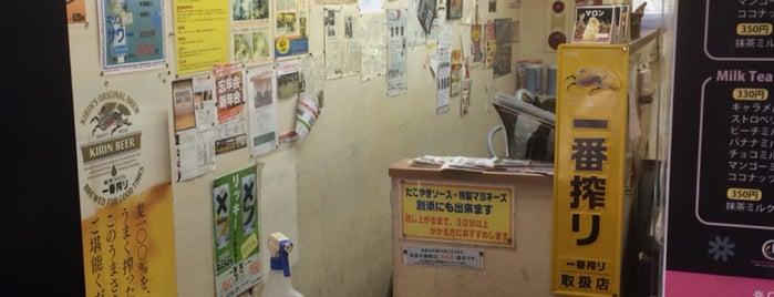 大阪やき三太 国立店 is one of さっしーのお気に入り.