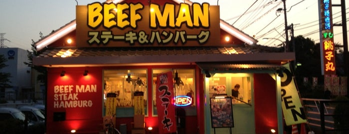 BEEF MAN is one of さっしーのお気に入り.