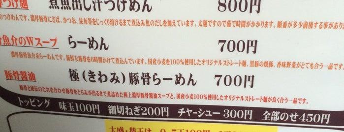 つけめん 美豚 永山店 is one of ラーメン.