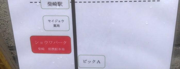 武蔵野うどん 一彩 is one of さっしーのお気に入り.