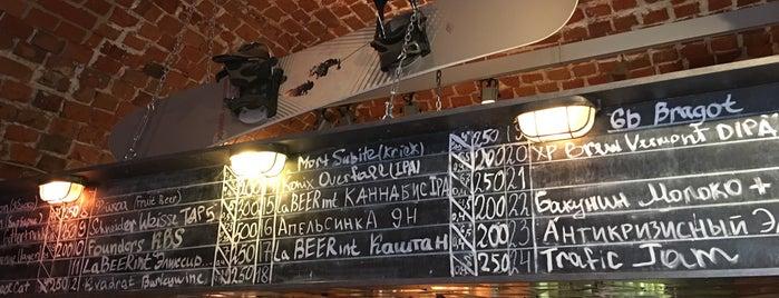 Лора Крафт is one of Крафтовое пиво в Москве.