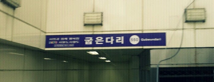 Gubeundari Stn. is one of Subway Stations in Seoul(line5~9).