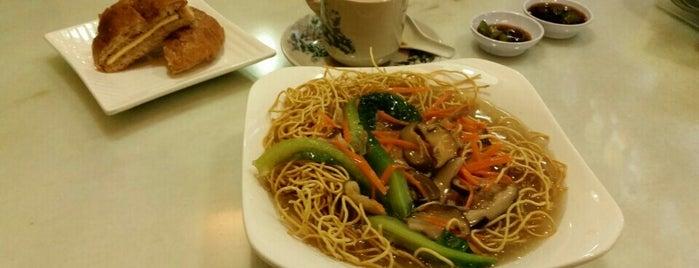 Tea Garden @ Metro Genting Kelang is one of makan @ KL #16.