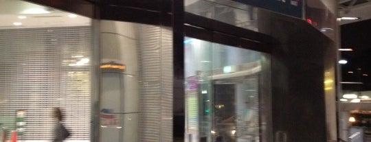 Dhoby Ghaut MRT Interchange (CC1/NE6/NS24) is one of Singapore trip with @kirikiribot ^w^.