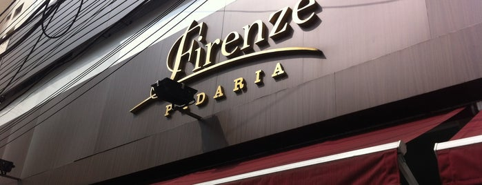 Firenze Padaria is one of Café da Manhã.