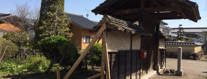 八幡宿本陣跡 is one of 201405_中山道.