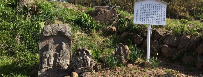 祝言道祖神 is one of 201405_中山道.