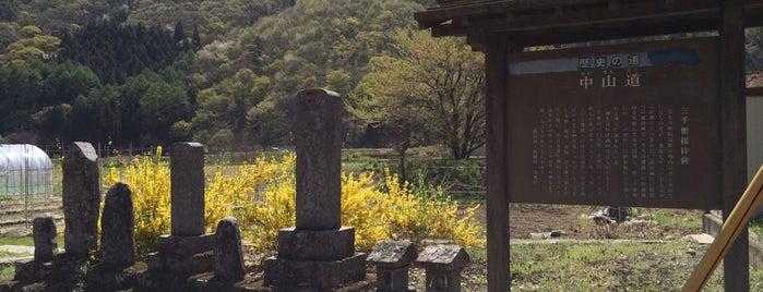 三千僧接待碑 is one of 201405_中山道.