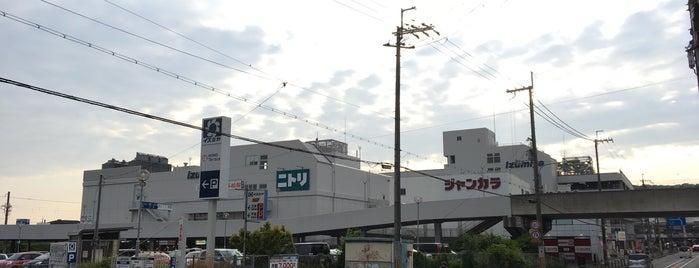 イズミヤ 六地蔵店 is one of Mall in Kyoto.