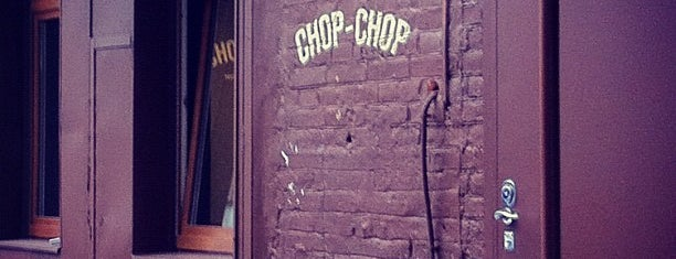 Chop-Chop is one of Moscow New Wave.