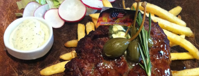 Steak Club is one of Сочи.