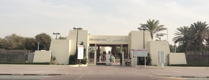 Umm Suqeim Park حديقة أم سقيم is one of Best places in Dubai, United Arab Emirates.
