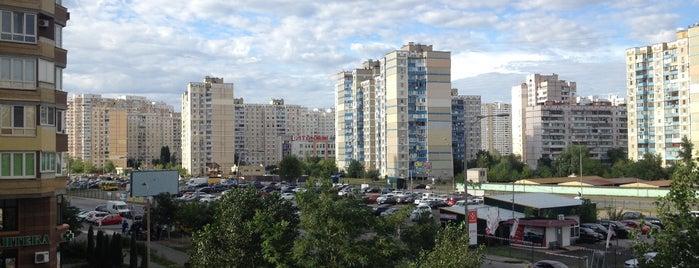 Круассан is one of Кофейни.
