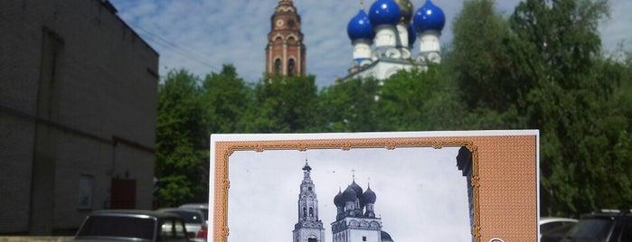Бронницы is one of cities.
