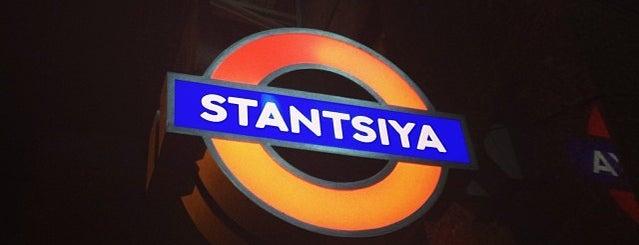 STANTSIYA is one of Антикафе / Coworking.