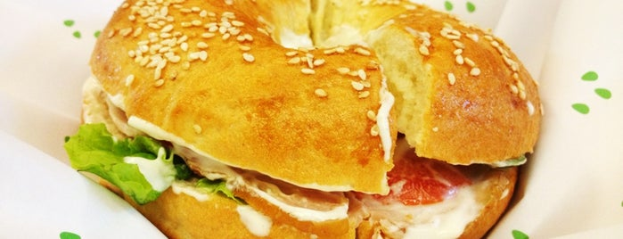 Bagel Caffe is one of Львов.