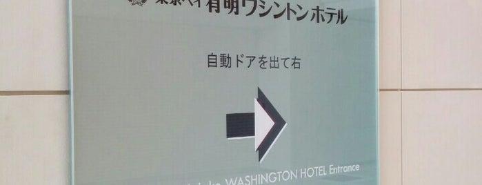 IDCフロンティア 東京有明第1DC is one of データセンター.