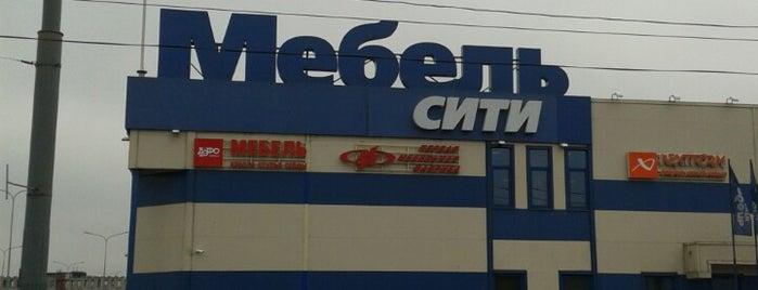 Мебель-Сити is one of TOP-100: Торговые центры Санкт-Петербурга.