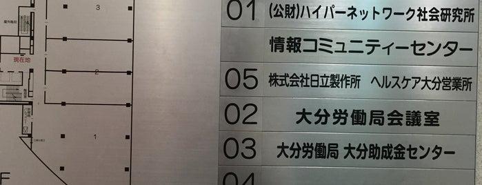(財)ハイパーネットワーク社会研究所 is one of My favorite sopts..