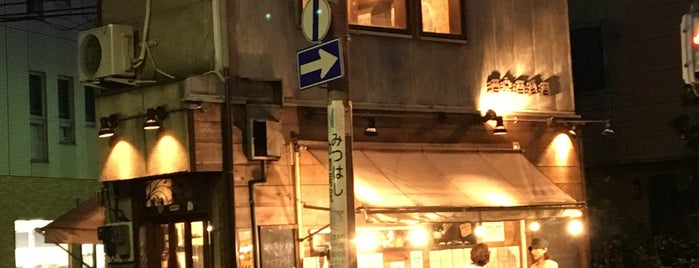 酒楽酒酒酒 is one of mayor.