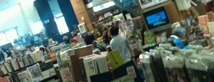 Kinokuniya Book Store is one of Seattle's Best Bookstores - 2012.