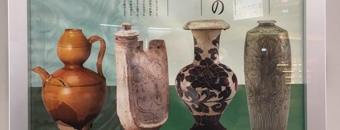 Yamato Bunkakan is one of Jpn_Museums2.