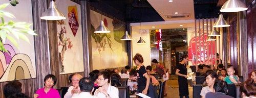 Season BBQ is one of ăn uống Hn.