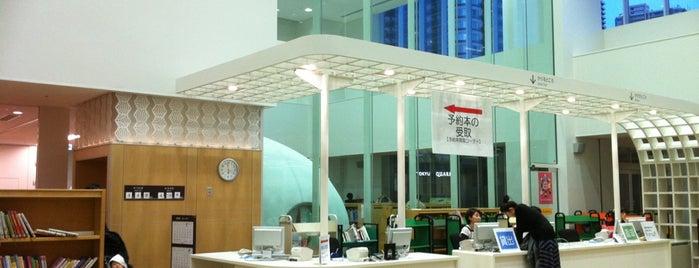 川崎市立 中原図書館 is one of お気に入り.