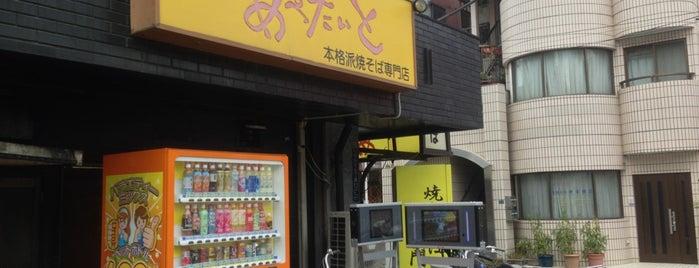あぺたいと 本店高島平店 is one of 焼きそば.