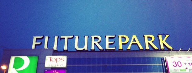 Future Park is one of Top 10 favorites places in Thailand.