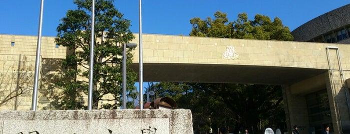 大学 千里山キャンパス