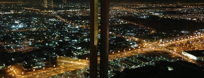 360 at The Torch is one of best resturants in Qatar.