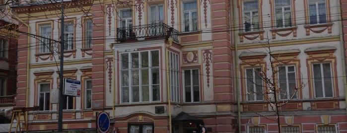 Дом-музей М.Н. Ермоловой is one of Eventually.