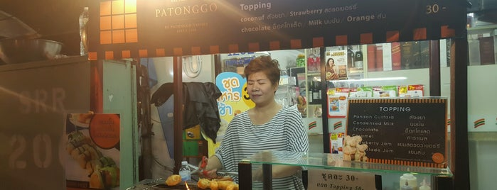 Grilled Pa Tong Go is one of tmp.