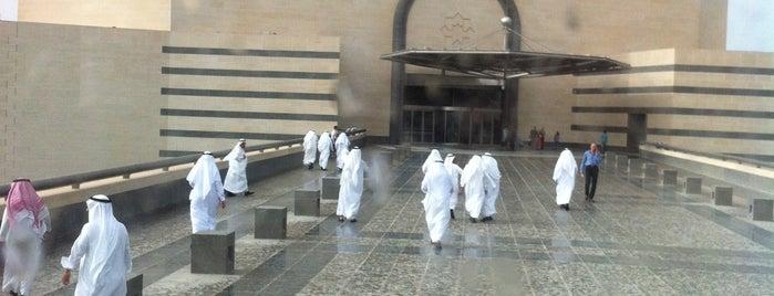 متحف الفن الإسلامي is one of My Doha..